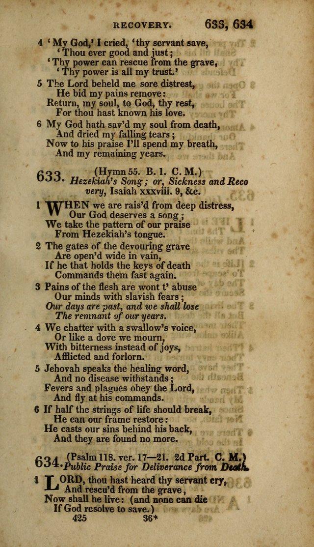 Doctor Watts Hymns : doctor, watts, hymns, Psalms, Hymns, Watts, Lord;, Heard, Cries, Hymnary.org