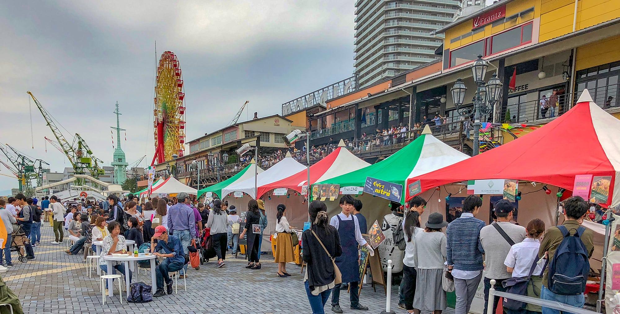 1d5b3393d55 078 Kobe Italian Festival   Harbor Cinema 2019