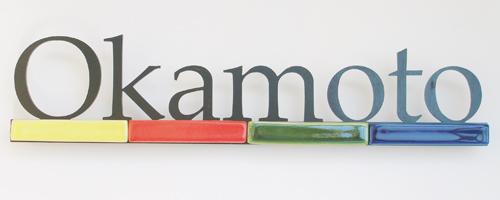 オリジナルアイアン陶器表札IK9アイアンポタリー