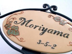 オリジナル陶器表札アイアンフレームIK8ロートオーバル蔦