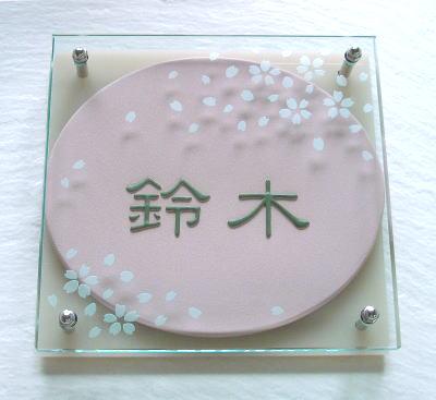 GK3 桜・ピンク (陶板つやなし)