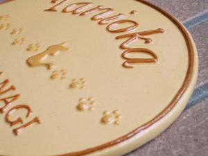 オリジナル陶器表札K81散歩ねこ