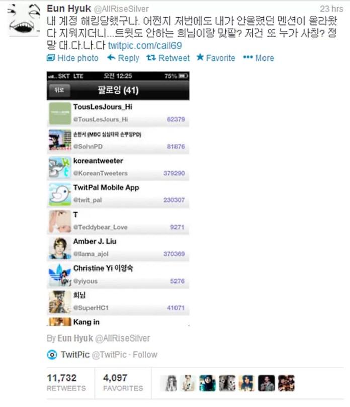 Eunhyuk Twitter Hacked
