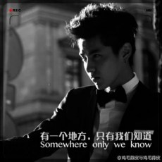 Kris Somewhere Only We Know 4