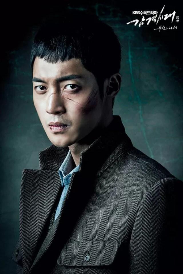 Kim Hyun Joong Inspiring Generation