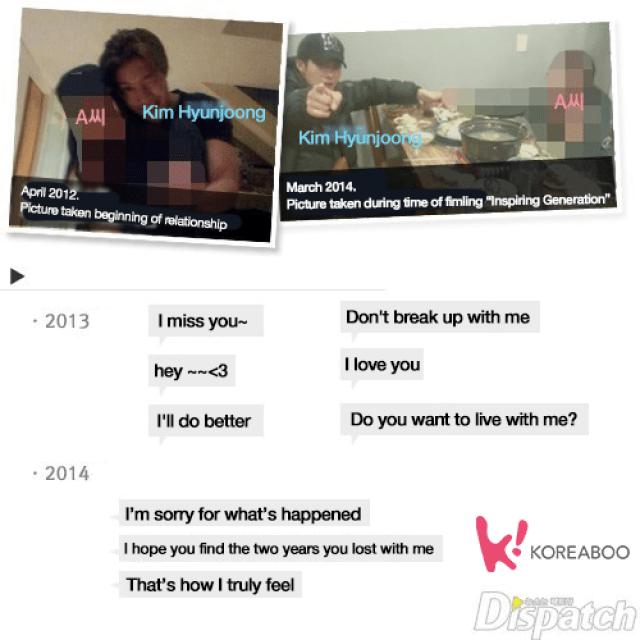 Kim Hyun Joong girlfriend text messages