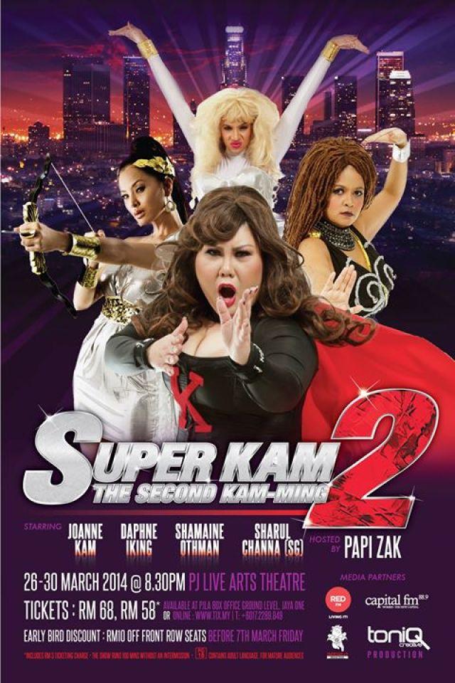 Superkam2 The Second Kam-ming