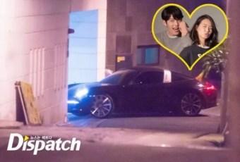 Kim Woo Bin and Shin Min Ah Dating - Dispatch