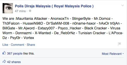 PDRM Facebook Page Hacked 4