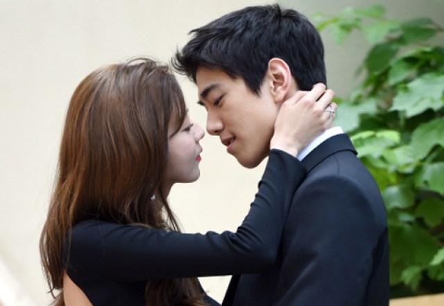 UEE Sung Joon
