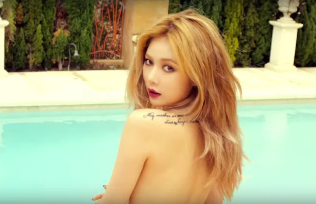 Image result for hyuna sexy