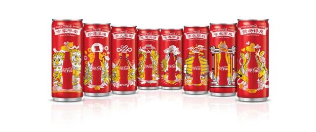 Coca-Cola CNY 2016 can designs_2a
