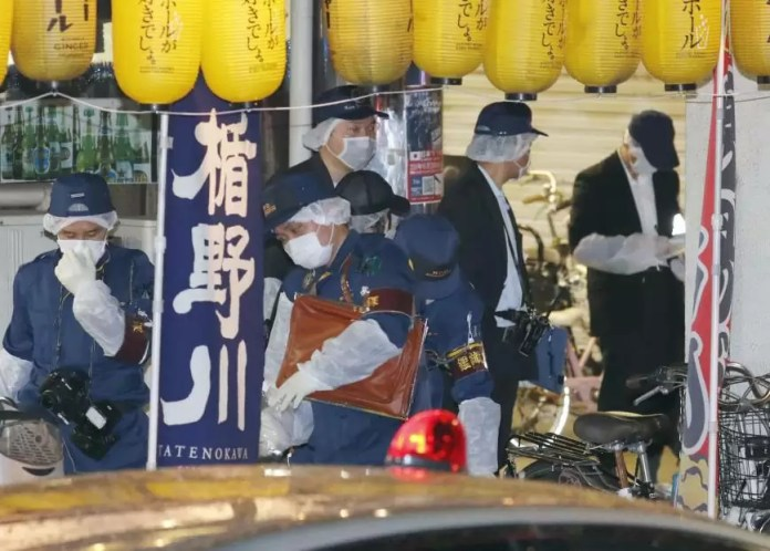 The crime scene. Source: The Japan Times