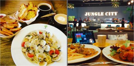The Jungle City 4