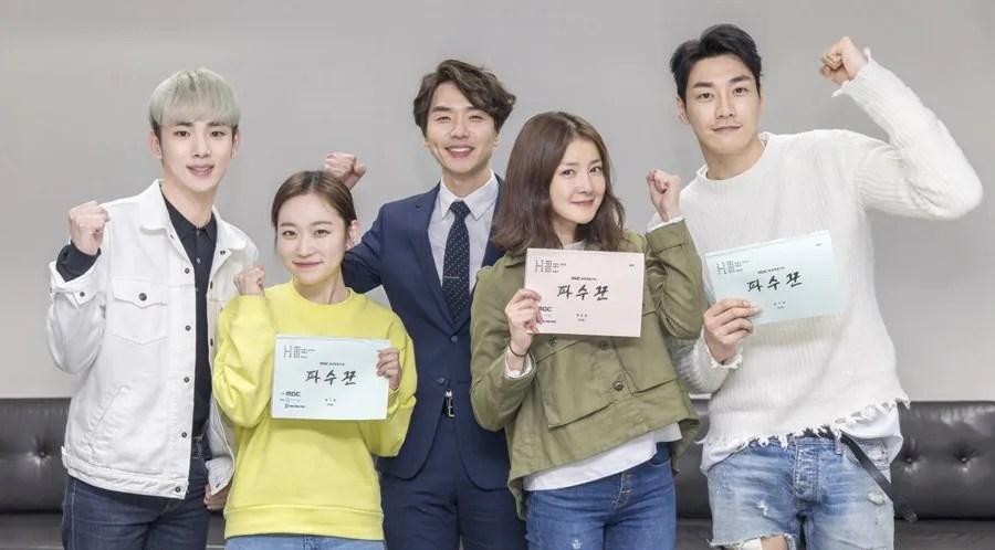 Kim Young Kwang Cast — BCMA