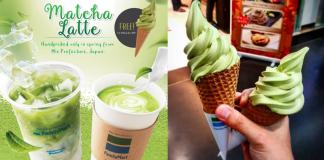 Matcha Latte FamilyMart