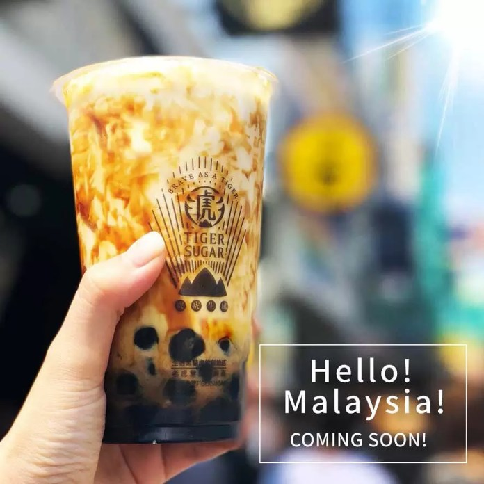 Tiger Sugar: Another Famous Taiwanese Milk Tea To Debut In Malaysia
