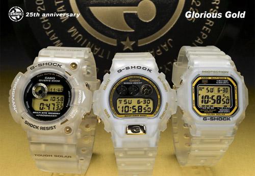 G-Shock 25th 1