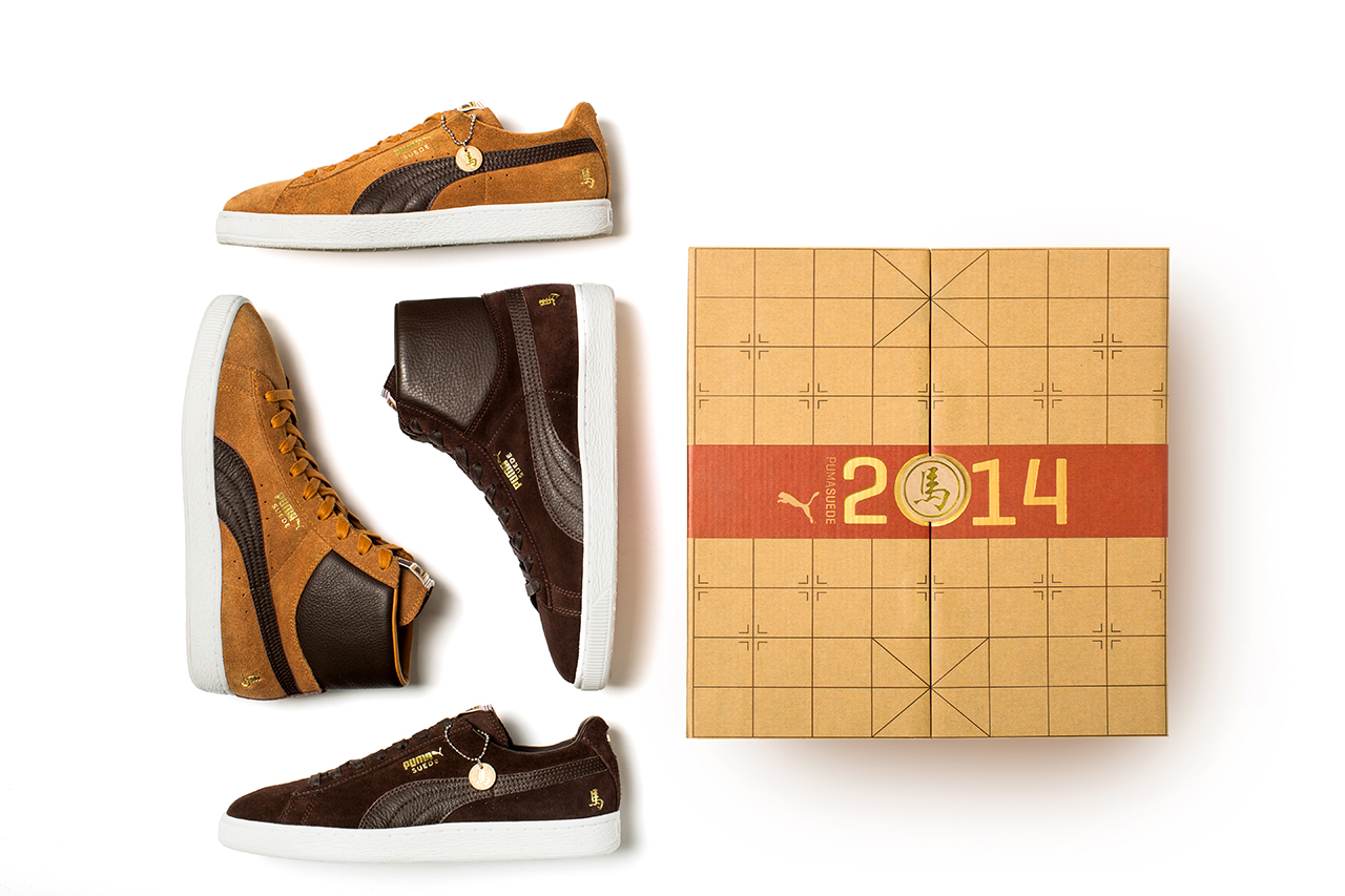 "Image of PUMA 2014 ""Year of the Horse"" Suede Pack"