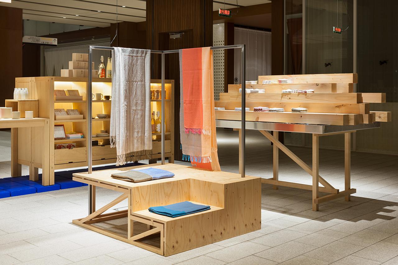 Image of Nakagawa Masashichi Shoten-gai by Yusuke Seki Design Studio