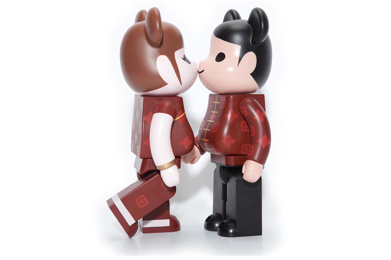 Image of CLOT x Medicom Toy 2014 Valentine's Day Pack
