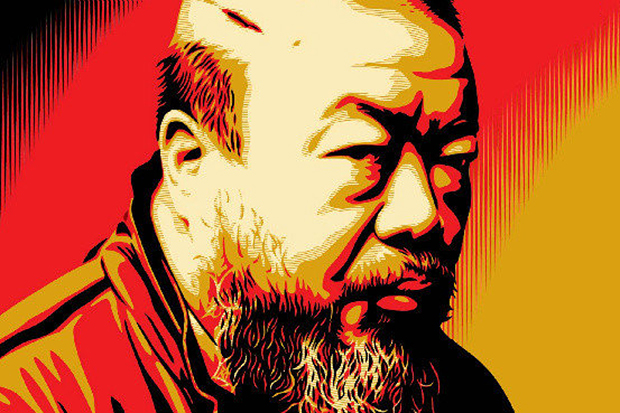 Image of Shepard Fairey Releases Ai Weiwei Portrait Print