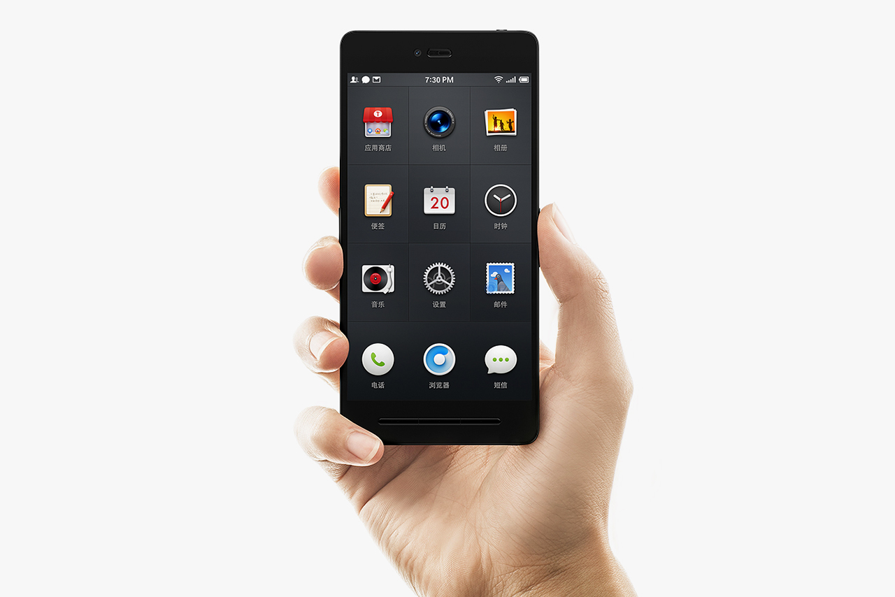 Image of Smartisan T1 Smartphone