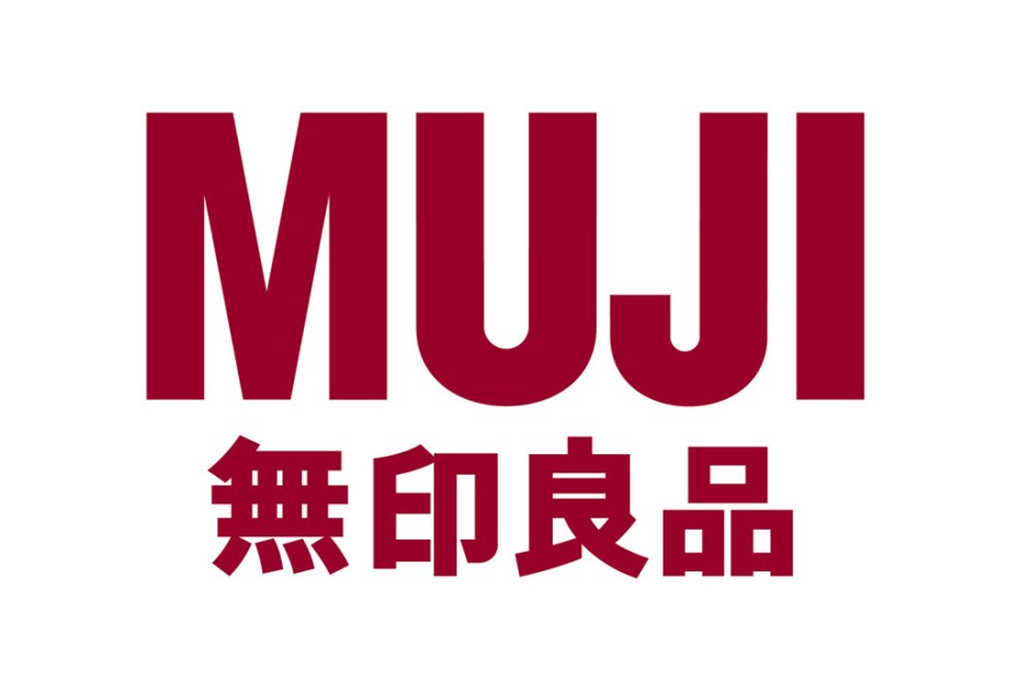 Image of MUJI to Open Store in Vancouver