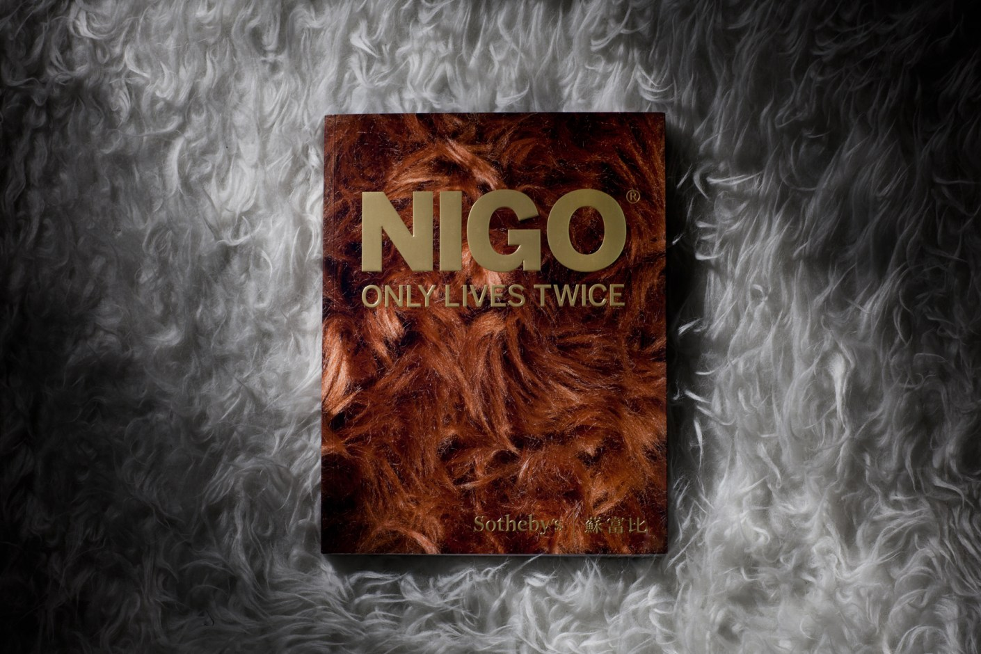 "Image of Sotheby's ""NIGO® Only Lives Twice"" Catalogue"