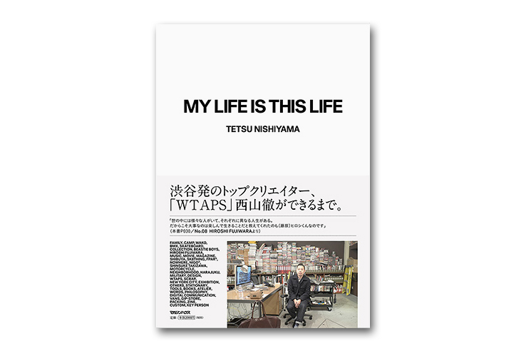 Image of My Life Is This Life by Tetsu Nishiyama of WTAPS