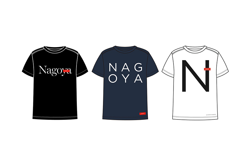 Image of Saturdays NYC to Open New Store in Nagoya