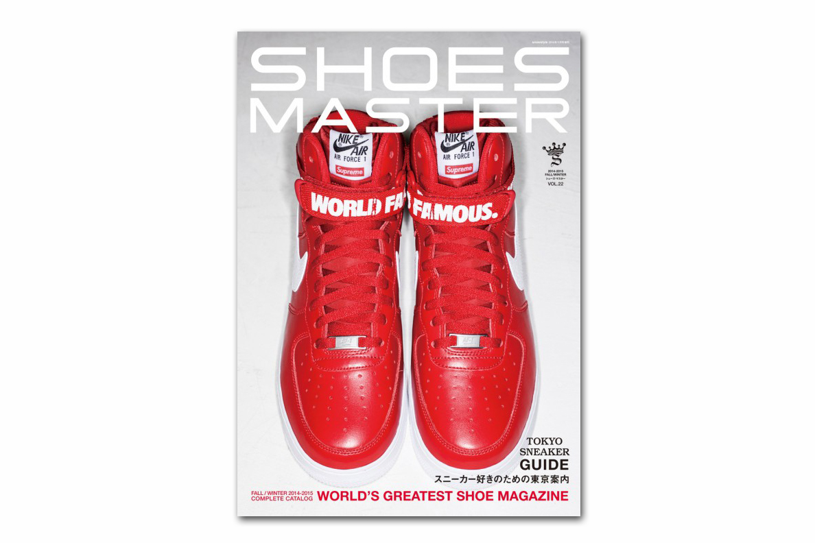 Image of SHOES MASTER Vol. 22 featuring Supreme x Nike