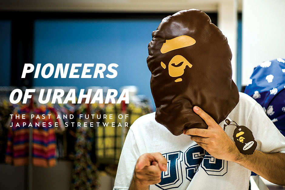 Image of Pioneers of URAHARA: The Past and Future of Japanese Streetwear