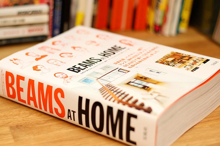 Image of BEAMS At Home Book
