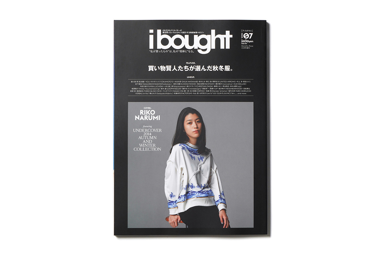 Image of ibought Vol. 07