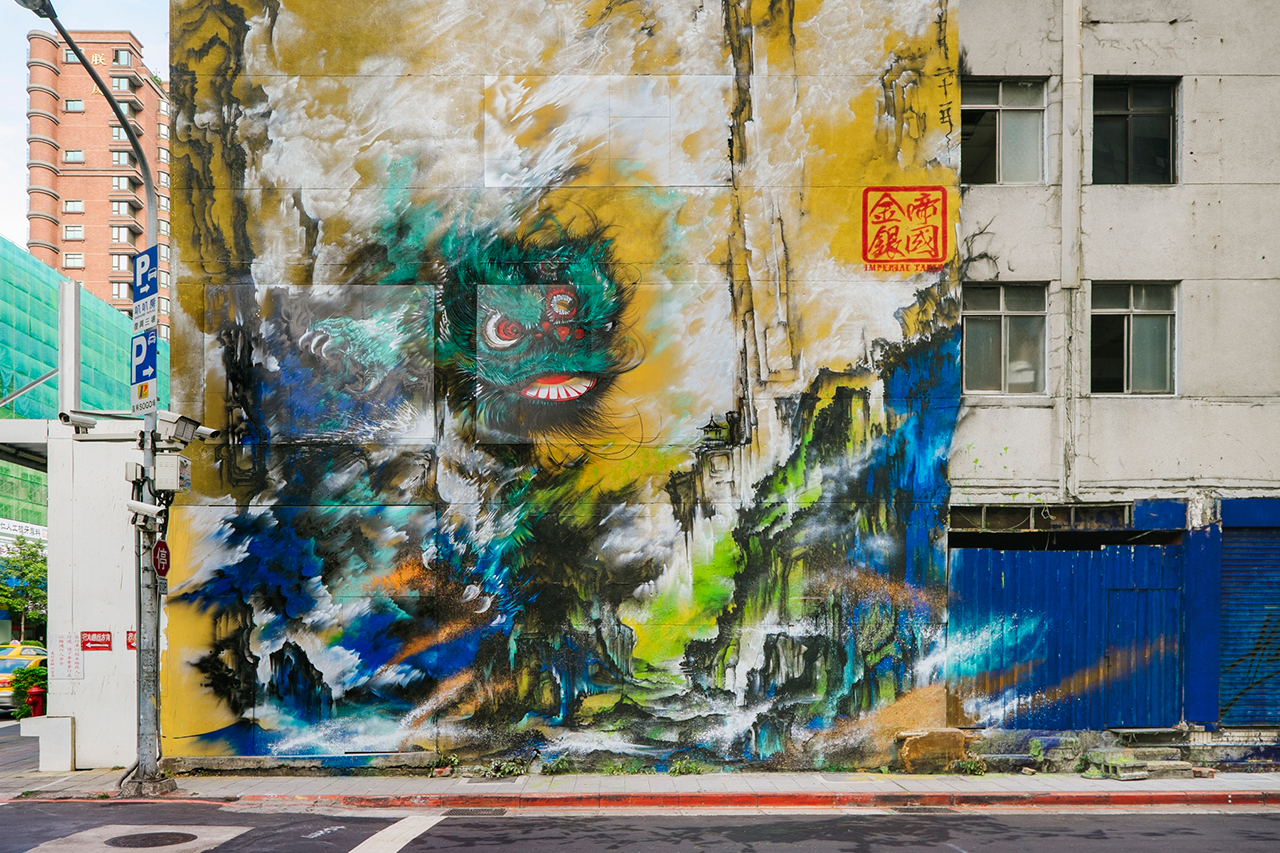 Image of POW! WOW! Taiwan x Imperial Taels x Hua Tunan Project