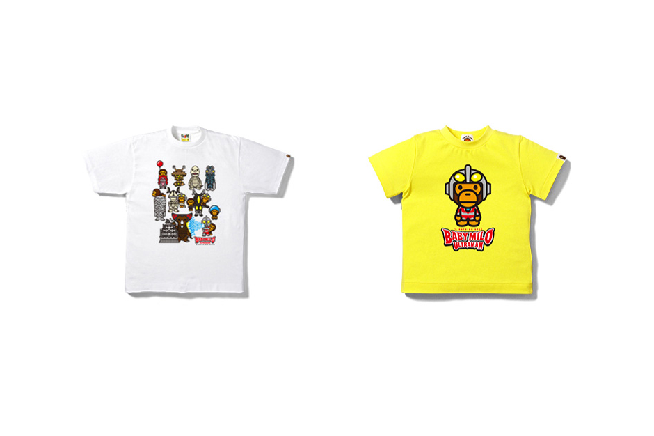 Image of Ultraman x A Bathing Ape 2014 Capsule Collection