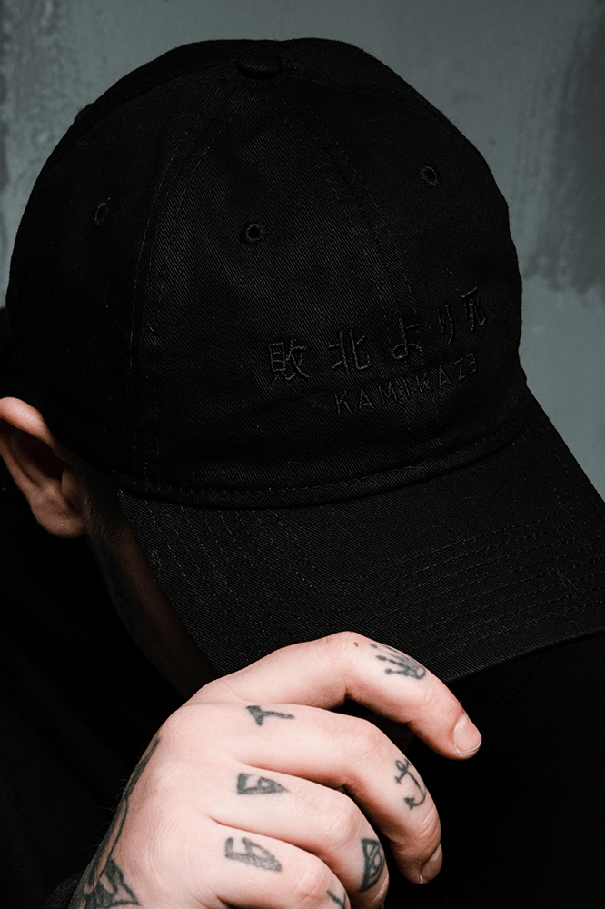 Eminem Black Friday Kamikaze Merch Capsule drop release date info vinyl record cassette hoodie tee shirt sweater print november 22 2018 buy glow dark