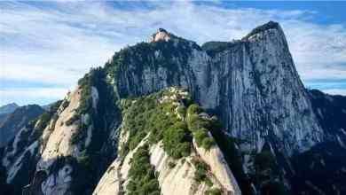 Here Is The Mountain Said To Have Adrenaline Rising Effects