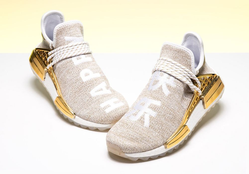 China Pack Friends & Family Pharrell x adidas Originals NMD Hu Trail pharrell adidas nmd hu happy gold china exclusive release info 04