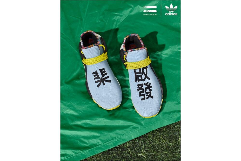 adidas originals Here Is The New Pharrell x adidas Originals Fall/Winter 2018 SOLARHU Capsule https 2F2Fhypebeast