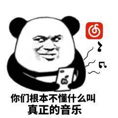 AI 一出,汪峰连音乐导师的名号都要保不住了