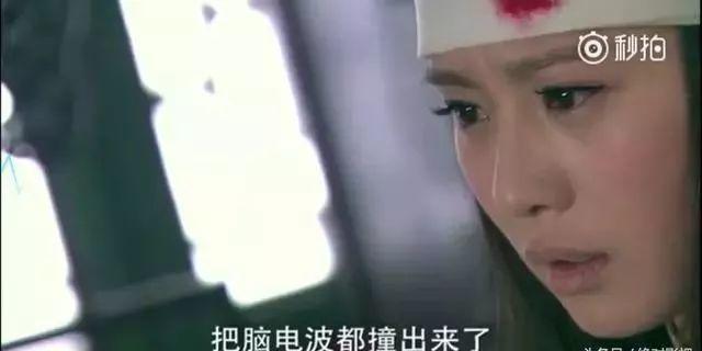 这部美剧要改编成中文版,还号称是亚洲第一部 AI 网剧