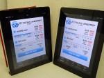 SIM ロックフリー版 iPad2 で NTT DoCoMo 回線を試す