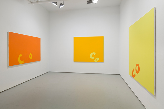 BLANKS: Carl Orstendarp exhibition at Elizabeth Dee Gallery. photo: Courtesy the Artist and Elizabeth Dee, New York