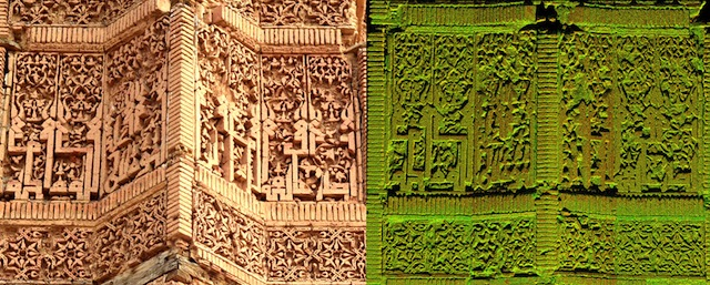 "Detail of the intricate brickwork on the Mas'ud III tower alongside a flattened image of the same  brickwork overlaid by ""point cloud"" data from the laser scanner (images courtesy of HABS)"