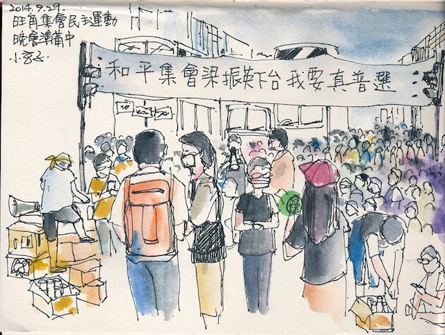 A drawing by Jamaika Wong‎ of protesters preparing to occupy Mong Kok (Image via Facebook)