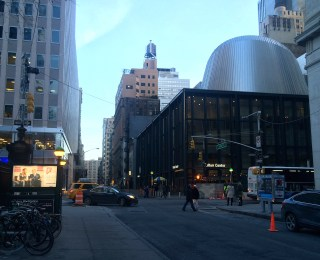 The exterior of the Fulton Center