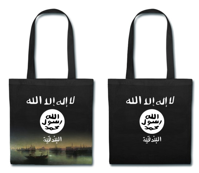 Limited edition tote bags that will be distributed at ISIS's Venice Biennale pavilion.