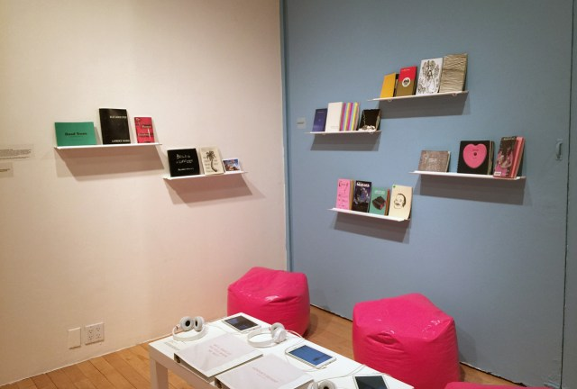 Installation view of art book collection at Performing Franklin Furnace, Pratt Manhattan Gallery, 2015